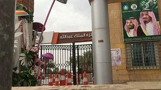 متنزه الملك عبد الله في الرياض حيث وقعت حادثة الطعن 12.11.19