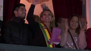 Жанин Аньес - новый врио президента Боливии