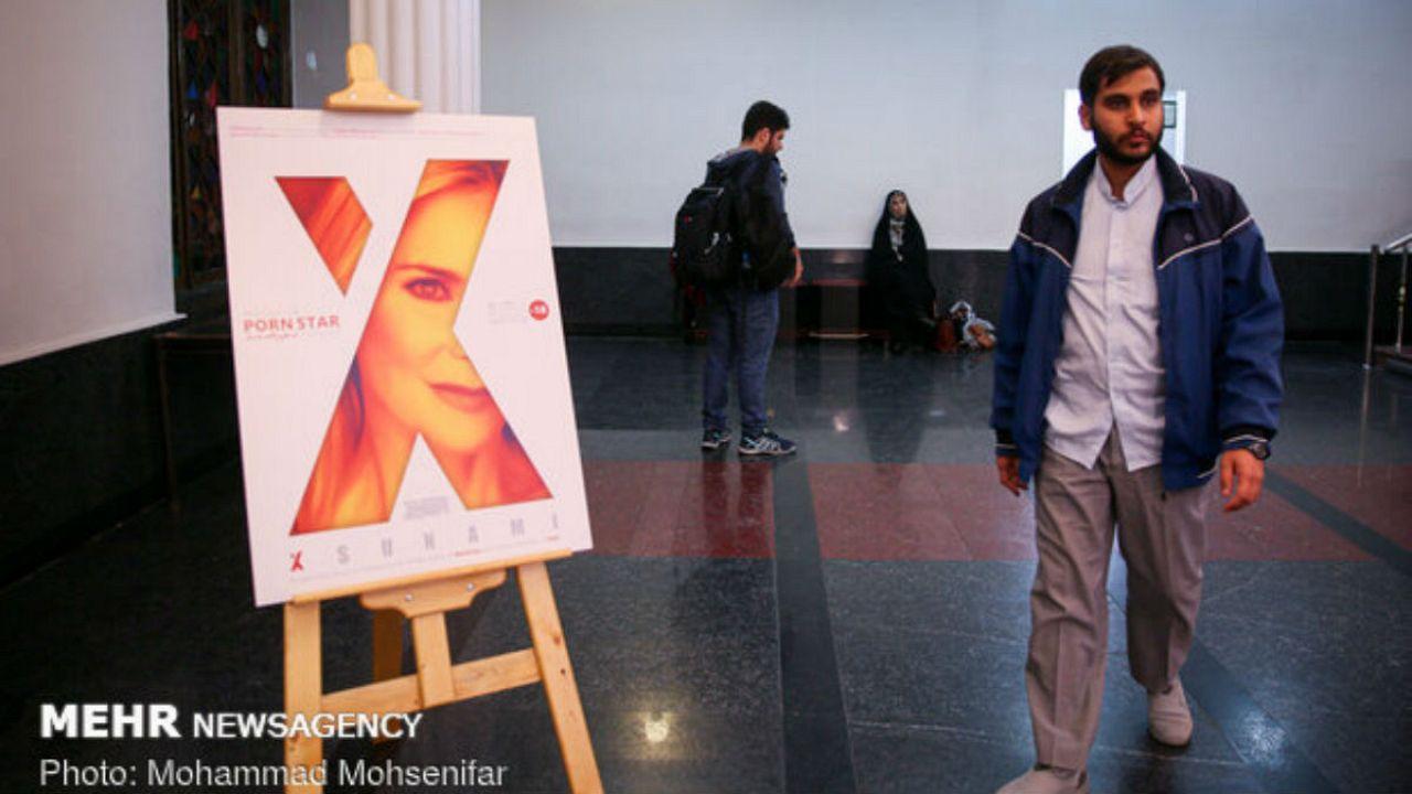 ایکسونامی؛ رضایت «ارزشیها» از شکستن تابوهای جنسی در ایران