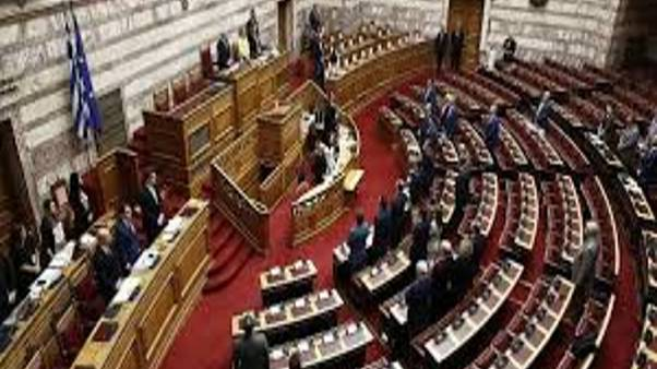 Εγκρίθηκαν επί της αρχής οι τροπολογίες του Ποινικού Κώδικα
