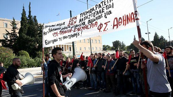 Φοιτητές συμμετέχουν σε συλλαλητήριο από τα Προπύλαια στο κέντρο της Αθήνας
