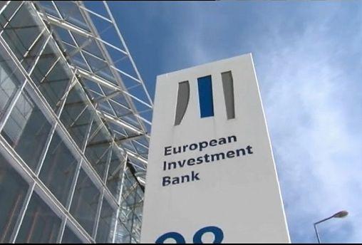 ЕИБ прекратит финансирование проектов, связанных с ископаемым топливом