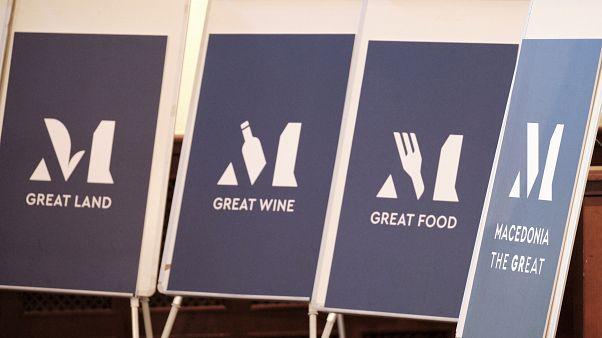 Το εμπορικό σήμα των Μακεδονικών προϊόντων που παρουσιάστηκε  στη συνέντευξη Τύπου του ΣΕΒΕ