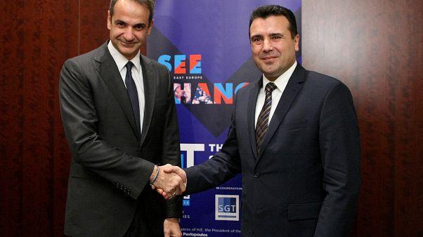 Ο πρωθυπουργός Κυριάκος Μητσοτάκης υποδέχεται τον πρωθυπουργό της Βόρειας Μακεδονίας Zoran Zaev