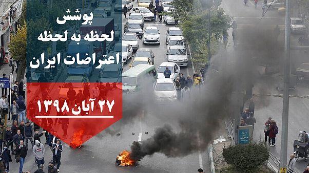 اعتراض ها به افزایش بهای بنزین