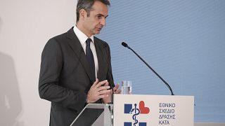 Ο πρωθυπουργός Κυριάκος Μητσοτάκης μιλάει στην εκδήλωση επίσημης ενημέρωσης του Εθνικού Σχεδίου Δράσης κατά του Καπνίσματος