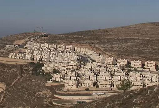 La UE y la ONU contradicen a Trump: los asentamientos israelíes son ilegales