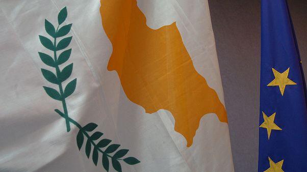 Κομισιόν: Εγκρίθηκε ο προϋπολογισμός της Κύπρου