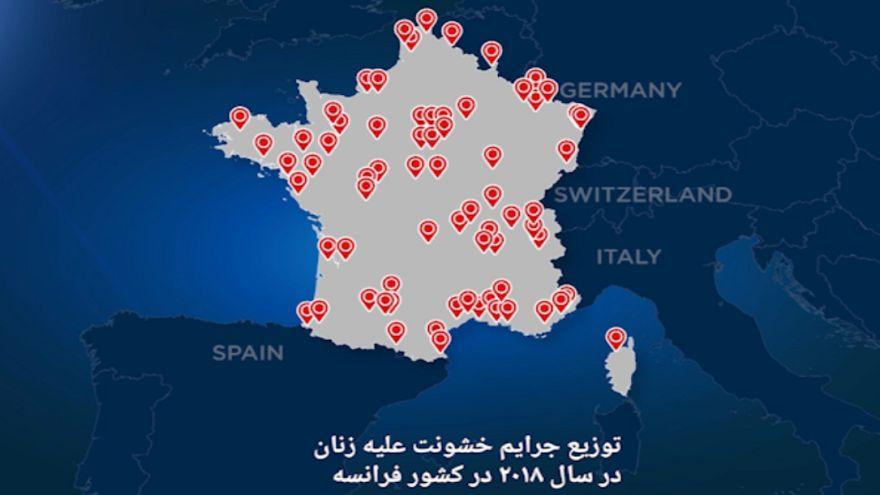 مادر فرانسوی: بچههایم فریاد میزدند؛ مامان را نکش، مامان را نکش!