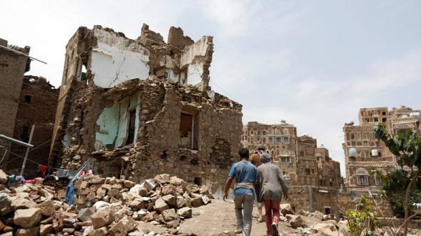 Yemen'de bombarduman nedeniyle yerle bir olan bir şehir