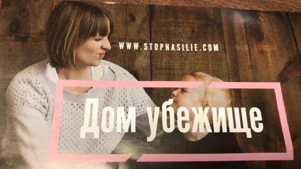 Le fléau des violences conjugales en Russie