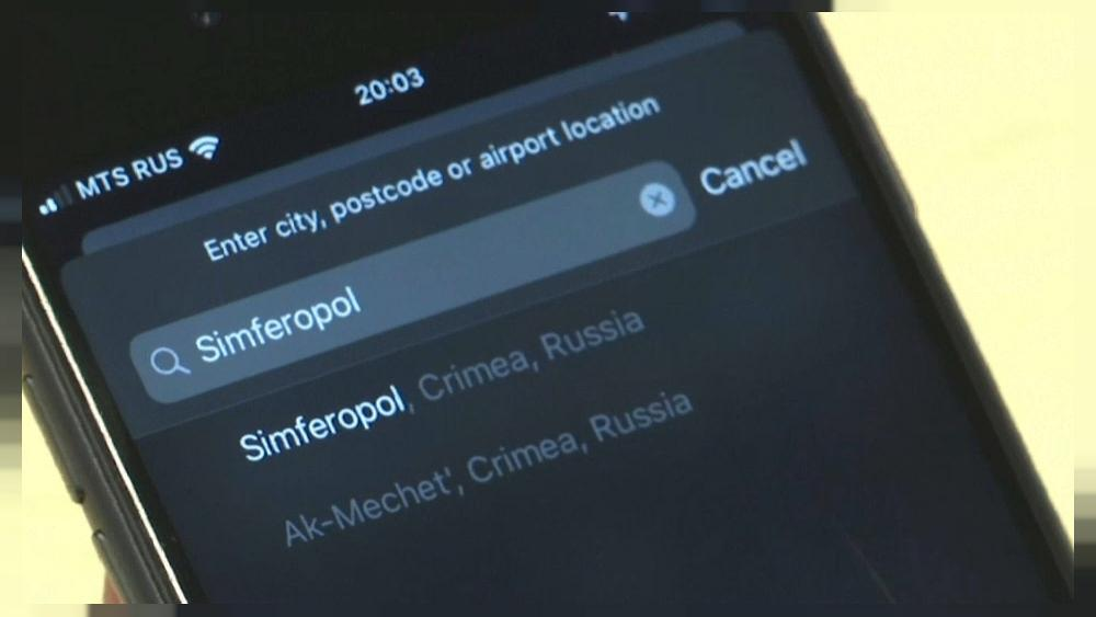 Apple Looking At How It Handles Borders After Crimea Map
