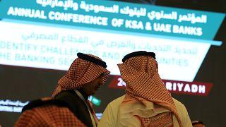 المؤتمر السنوي للبنوك السعودية والإماراتية- أرشيف رويترز