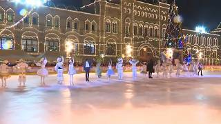 Celebrities open seasonal skating rink in Moscow's Red Square
