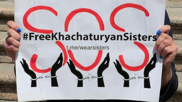 СК завершил расследование дела сестер Хачатурян