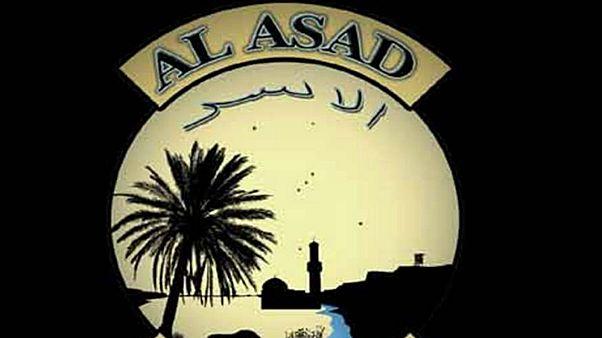 شعار قاعدة عين الأسد -