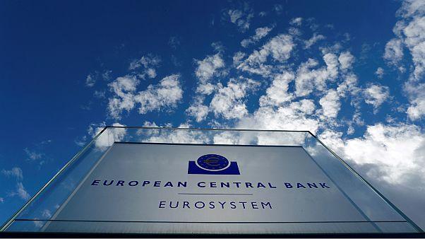 البنك المركزي الأوروبي، فرانكفورت، ألمانيا