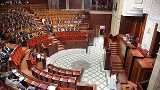 مجلس النواب - البرلمان المغربي