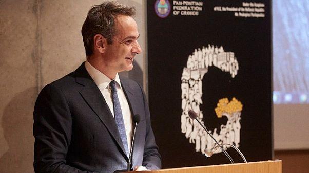 Ο Κυριάκος Μητσοτάκης στο Διεθνές Συνέδριο για την Γενοκτονία των Ποντίων