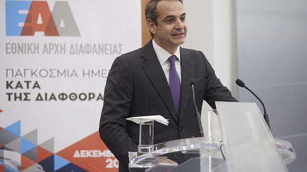Κυρ. Μητσοτάκης: Η δημιουργία της Εθνικής Αρχής Διαφάνειας συνιστά σημαντικότατη καινοτομία
