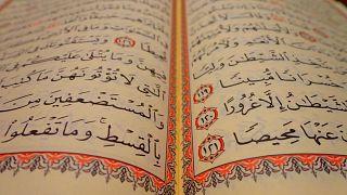 """""""إنجاز قومي غير مسبوق"""".. مصر تسترجع أحد أندر المخطوطات القرآنية"""