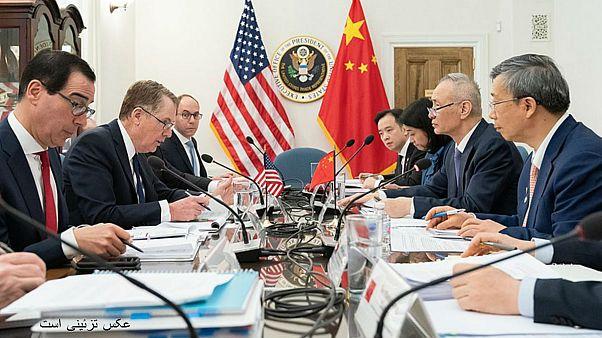 توافق اولیه چین و آمریکا؛ میلیاردها دلار تعرفه حذف شد