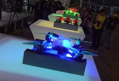 Международный чемпионат по гонкам дронов
