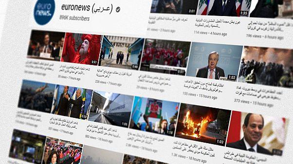 شاهد: عشرة فيديوهات كانت الأكثر مشاهدة على يورونيوز العربية في 2019
