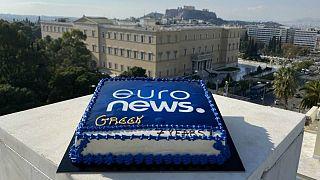Επτά χρόνια Euronews Ελληνικά