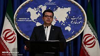 ایران قطعنامه حقوق بشری سازمان ملل را محکوم کرد