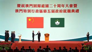 Macau: Peking-treuer Regierungschef vereidigt