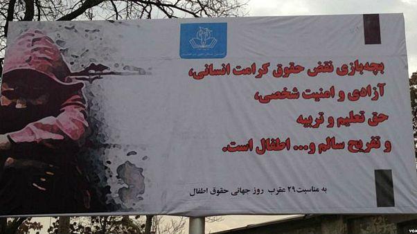 پارلمان اتحادیه اروپا کودکآزاری در افغانستان را محکوم کرد