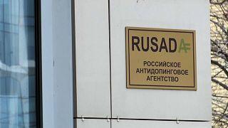 РУСАДА отправит ответ WADA 27 декабря