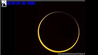 """""""Ring of Fire"""": Die schönsten Bilder der Sonnenfinsternis am 26.12."""