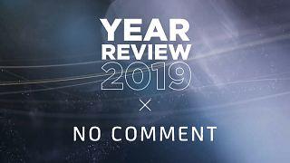 Τα καλύτερα No Comment του 2019