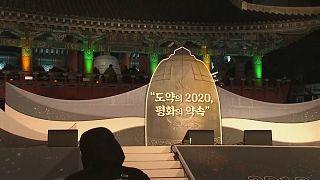 Découvrez comment la Corée du Sud et la Corée du Nord ont fêté le Nouvel An 2020