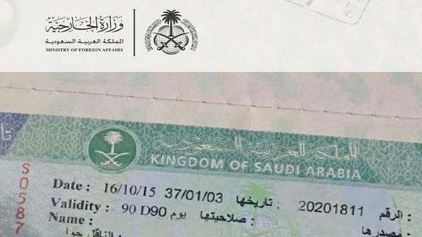 تأشيرة الدخول إلى المملكة العربية السعودية