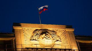 Rusya Duması