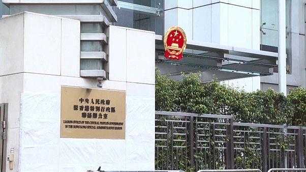 Χονγκ Κονγκ: «Καρατομήθηκε» ο επικεφαλής του γραφείου διασύνδεσης με την Κίνα