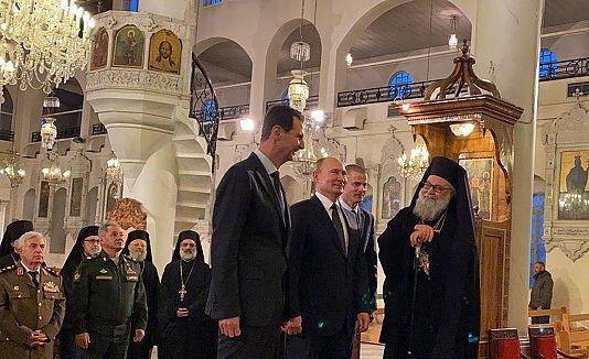 Suriye Devlet Başkanlığı ofisi / AP
