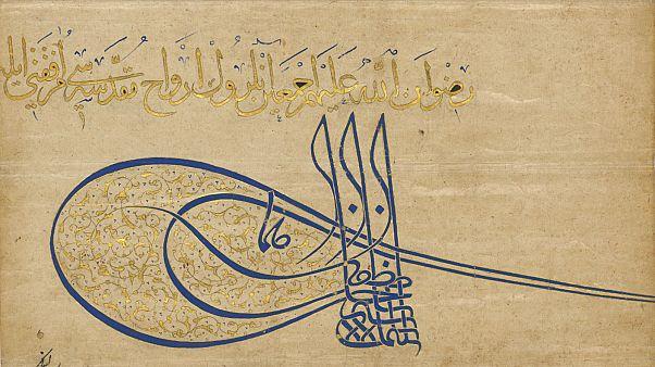Kanuni Sultan Süleyman'ın Fransa Kralı I. Françoise'a yazdığı mektup