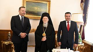 Συνάντηση Βαρθολομαίου-Ζάεφ στο φανάρι