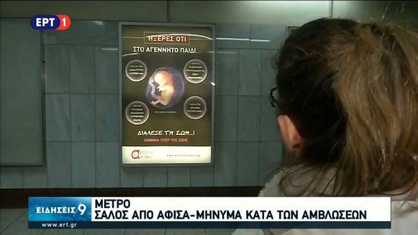 """""""Lass mich leben"""": Aufschrei gegen Anti-Abtreibungsplakate in Athen"""