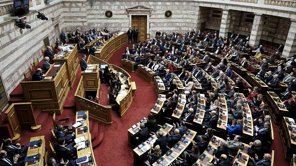 Η ολομέλεια της Βουλής των Ελλήνων