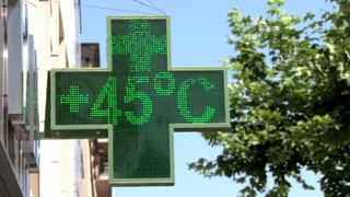 Самое жаркое десятилетие
