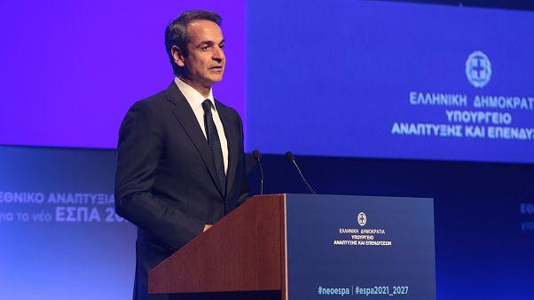Ο Πρωθυπουργός Κυριάκος Μητσοτάκης μιλα στην συνεδρίαση του Εθνικού Αναπτυξιακού Συνεδρίου