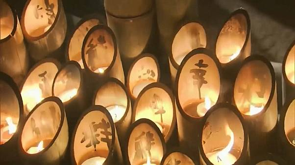 25 aniversario del terremoto de Kobe