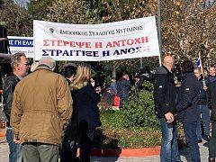 Μυτιλήνη: Συγκέντρωση κατοίκων
