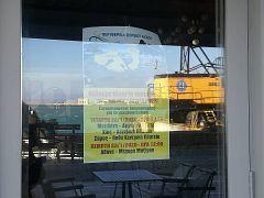 Χίος: Κλειστά καταστήματα