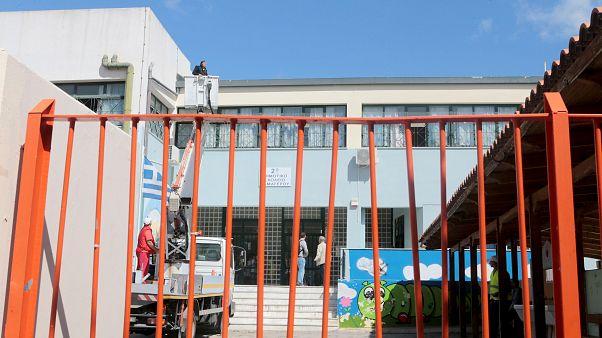 Δημοτικό σχολείο(ΑΠΕ-ΜΠΕ)